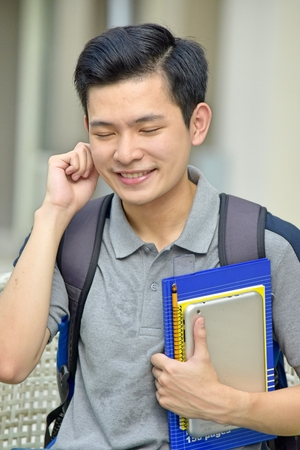 Chinese Student Portrait Reklamní fotografie