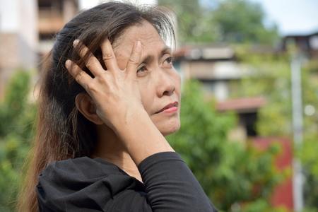 Worried Asian Person Stok Fotoğraf