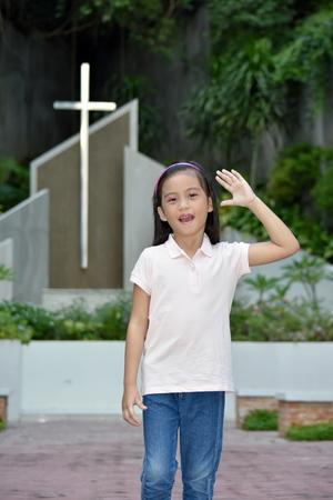 Friendly Asian Person At Church