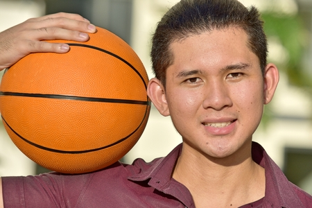 Smiling Youth Male Basketball Player