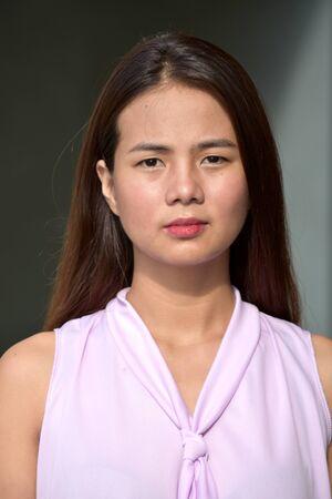 A Serious Minority Female Stockfoto