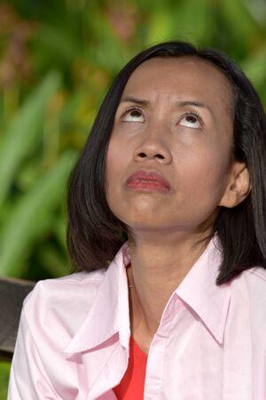Uncaring Pretty Asian Person