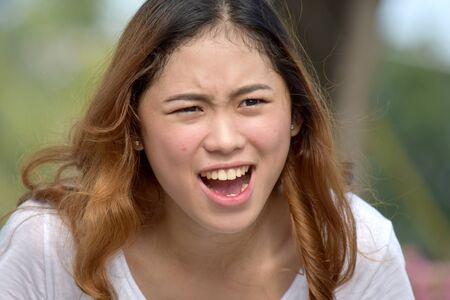 An Unhappy Asian Female Фото со стока