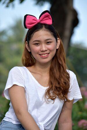 Adorable Attractive Asian Female Stock Photo