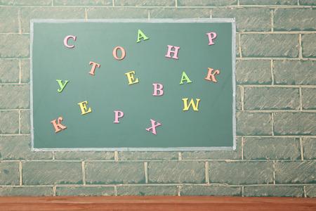 grade: Grade school letters on unusual blackboards