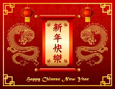 chinese new year dragon: Chinese new year festive card with scroll and golden dragon