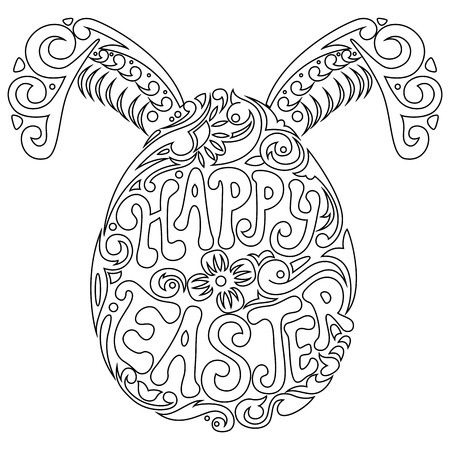Hand drawn easter egg and bunny ears for adult coloring page in doodle Vector Illustration