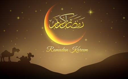nights: Abstract background for ramadan kareem Illustration