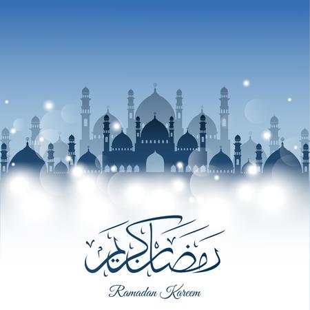 Abstract background for ramadan kareem Stock Photo