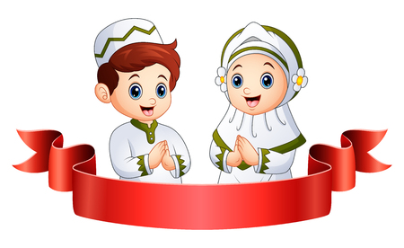 Vector illustration of Muslim kid greeting with red ribbon Çizim