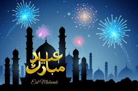 nights: Vector illustration of Abstract background for Eid Mubarak