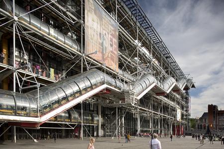 modern art: the pompidou modern art museum in paris, france