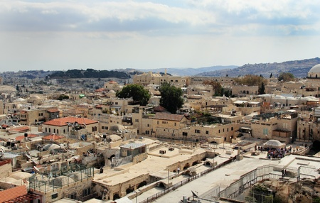 Old city of Jerusalem  Jewish quarter photo