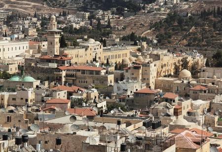 Old city of Jerusalem  West Bank  Muslim Quarter photo