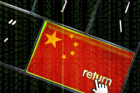 Chinese Internet  space concept with the focus on the return button overlaid with binary code Stock Photo