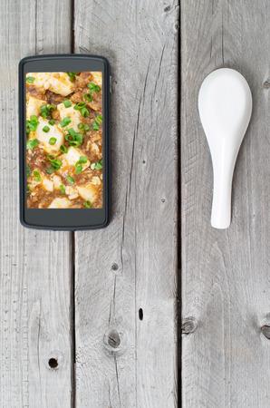 Modern cellular phone food ordering concept