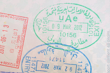 Entry and Exit passport stamps  United Arab Emirates in a Canadian passport