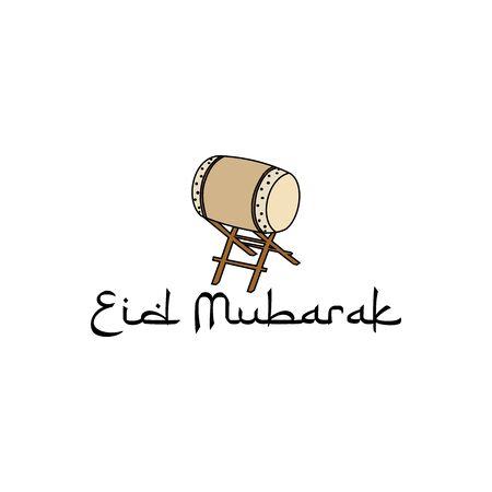 drum happy eid mubarak vector Vetores
