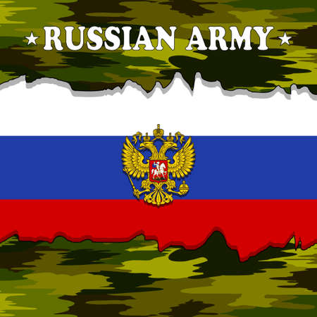 russian pattern: Russian army - Military camouflage