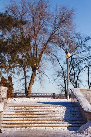 Winter Park on the embankment of the Volga River Stock Photo