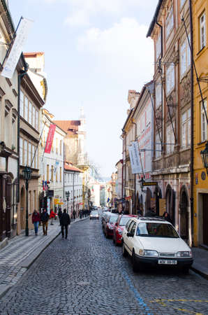 PRAGUE, CZECH REPUBLIC, JANUARY 30, 2015: people are walking through historical hradcany district in the center of prague.