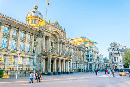 BIRMINGHAM, UNITED KINGDOM, APRIL 8, 2017: View of the Birmingham Museum & Art Gallery, England