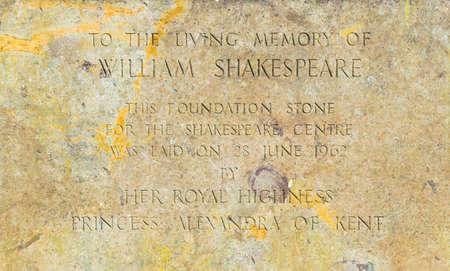 STRATFORD UPON AVON, UNITED KINGDOM, APRIL 8, 2017: Founding stone of the shakespeare center in Stratford upon Avon, England