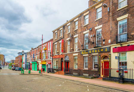 Liverpool, Wielka Brytania, 6 kwietnia 2017: Murowane domy w Liverpoolu, Anglia Publikacyjne