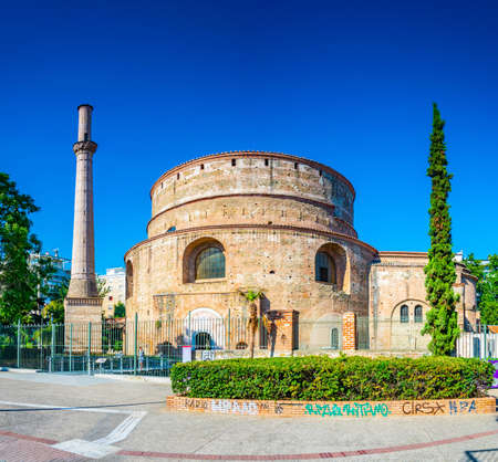 Rotunda of Galerius in Thessaloniki, Greece