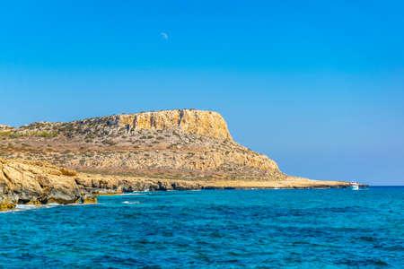 Cape Greco national park in south-eastern cyprus Reklamní fotografie - 121034531