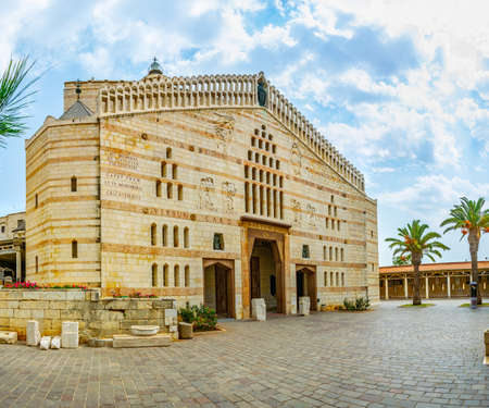 Basilica of the annunciation in Nazareth, Israel 版權商用圖片