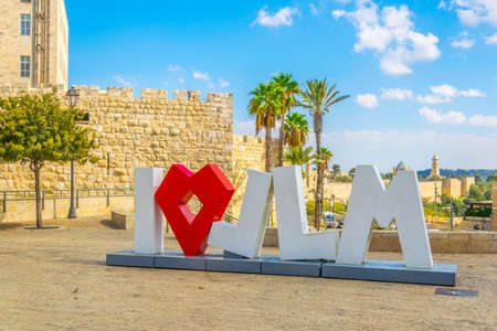 I love Jerusalem sign in Israel