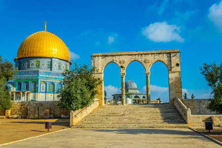 Famous dome of the rock situated on the temple mound in Jerusalem, Israel Banque d'images