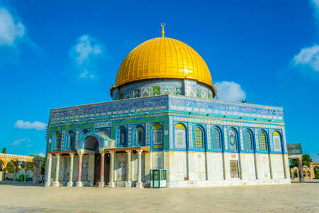 Famous dome of the rock situated on the temple mound in Jerusalem, Israel Standard-Bild
