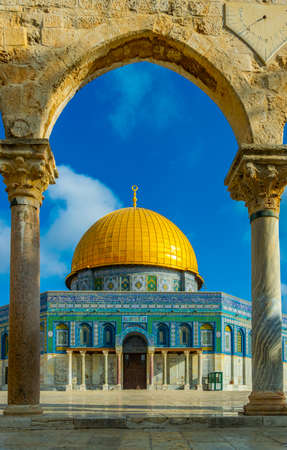 Famous dome of the rock situated on the temple mound in Jerusalem, Israel Stock Photo