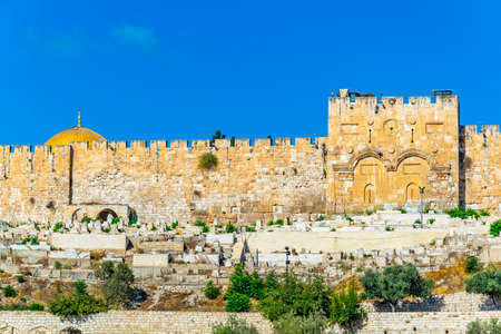 Fortification of Jerusalem, Israel