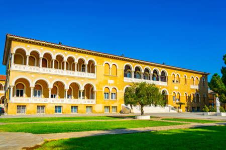Archibishops Palace at Nicosia, Cyprus