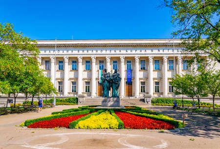 National library of Saint Cyril and Methodius in Sofia, Bulgaria