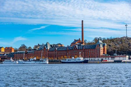 Munchenbryggeriet congress center in the swedish capital Stockholm. Stock fotó
