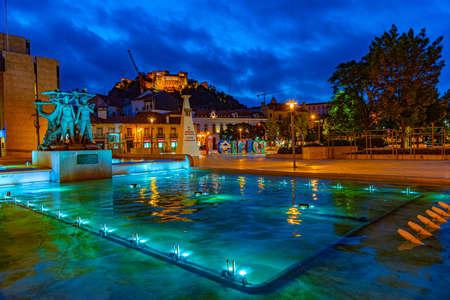 LEIRIA, PORTUGAL, MAY 27, 2019: Sunset view of Monte Luminosa fountain in Leiria, Portugal