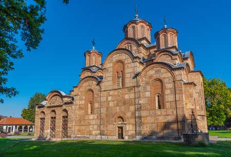 Gracanica monastery near Prishtina, Kosovo