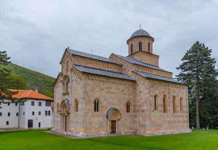 Visoki Decani monastery in Kosovo