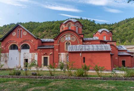 Patriarchate of Pec in Kosovo Stock Photo