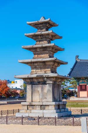 Five-storey pagoda at Jeongnimsa Temple Site in Buyeo, Republic of Korea Stock fotó