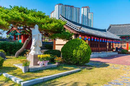Hyanggyo confucian school at Daegu, Republic of Korea