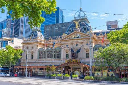 MELBOURNE, AUSTRALIA, DECEMBER 31, 2019: View of Princess theatre in Melbourne, Australia
