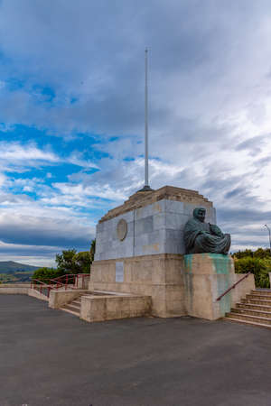 Memorial at Signal hill in Dunedin, New Zealand