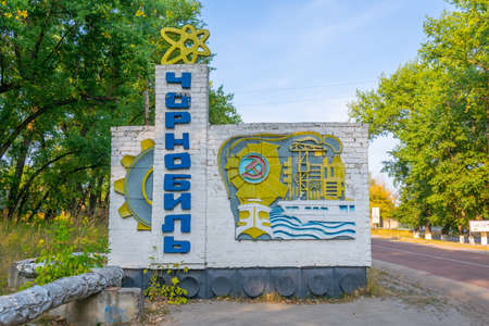 CHERNOBYL, UKRAINE, AUGUST 30, 2019: Entrance sign to the Chernobyl village in the Ukraine