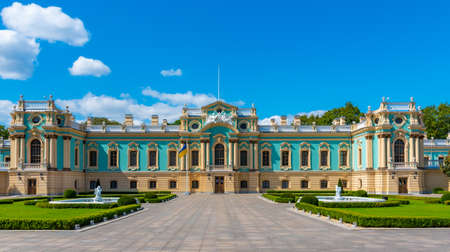 Mariyinsky Palace in Kiev is a ceremonial seat of the Ukrainian president