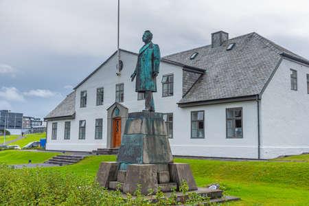 Prime Minister's Office in Reykjavik, Iceland